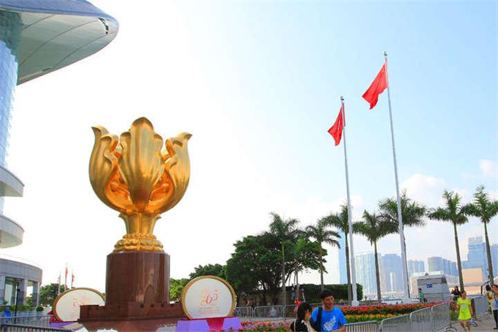【游览】香港1天*超值*车公庙*天际100*浅水湾*金紫荆广场